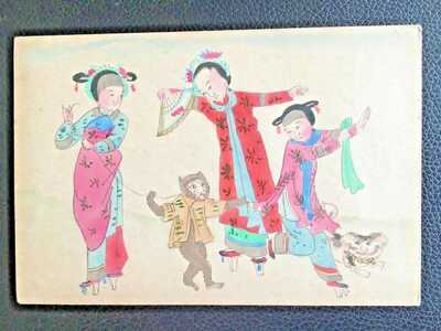 1900s CHINA IMPERIAL QING LADIES WITH THEIR MONKEY AND DOG HAND PAINTED POSTCARD