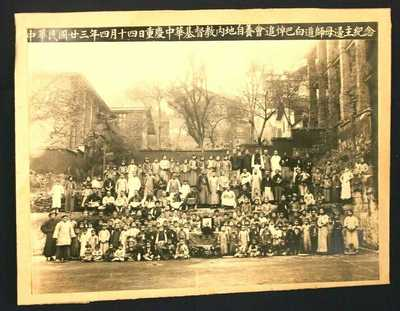 Early Photo Chinese China Missionaries 1930's 40's Calligraphy Good Condition