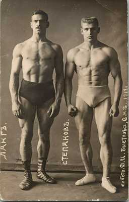 RPPC ~ STRONG MEN BODY BUILDERS ~ 1900S ~  BULGE PACKAGE ~ GAY INTEREST  C98