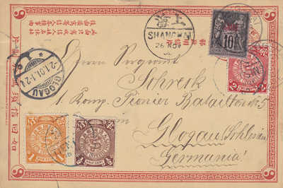 CHINA OLD STATIONERY UPRATED 3 COLOR DRAGON + FRENCH TIENTSIN TO GERMANY 1900 R!