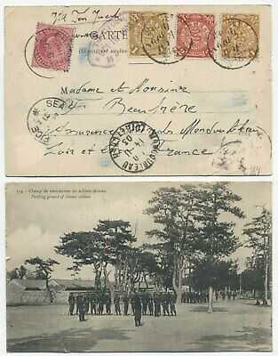 CHINA 1903 - USED PICTURE POSTCARD CHINESE SOLDIERS VIA INDIA TO FRANCE