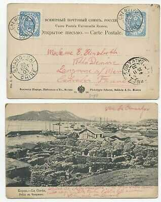 KOREA 1903 USED POSTCARD CHEMULPO ROADS