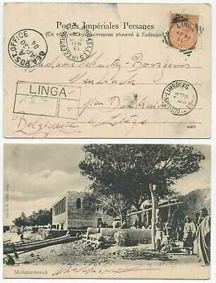 INDIA USED IN PERSIA - PICTURE POSTCARD MOHAMMERAH FROM LINGA