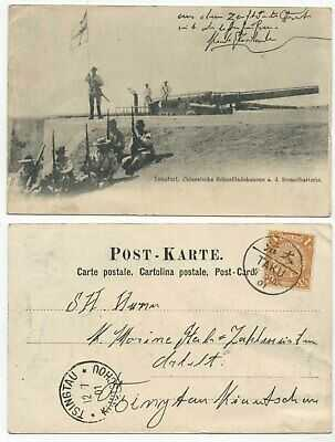 CHINA 1902 USED PICTURE POSTCARD TAKU FORT ARTILLERY