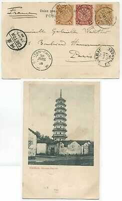 CHINA 1906 USED PICTURE POSTCARD CHINESE PAGODA CANTON