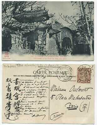 CHINA 1906 USED PICTURE POSTCARD YUNNAN POSI BRIDGE