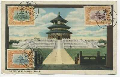 CHINA 1910 TEMPLE OF HEAVEN MAXIMUM CARD