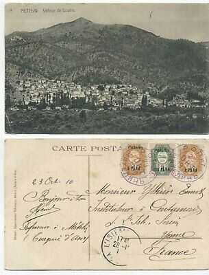RUSSIAN POST IN LEVANT METELIN 1910 - USED POSTCARD VILLAGE DE LOUTRA
