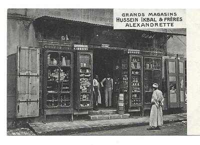 TURKEY - Early Card - Alexandrette - Grands Magasins Hussein Ikbal & Freres,
