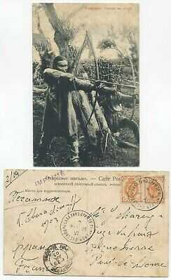 RUSSIA SAKHALIN SACHALIN 1903 - USED PICTURE POSTCARD HUNTING GILIAK