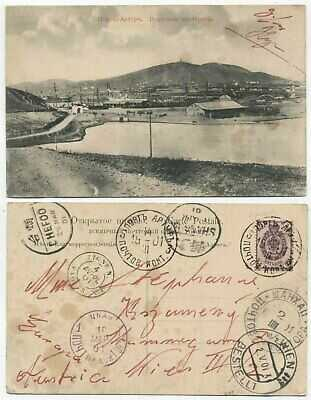 RUSSIAN POST IN CHINA 1901 - USED PICTURE POSTCARD PORT ARTHUR HARBOR FACILITIES