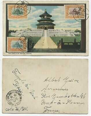 CHINA 1910 - MAXIMUM CARD TEMPLE OF HEAVEN