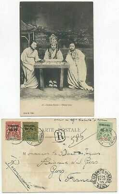 FRENCH POST IN CHINA YUNNANFOU 1905 POSTCARD CHINESE ACTORS