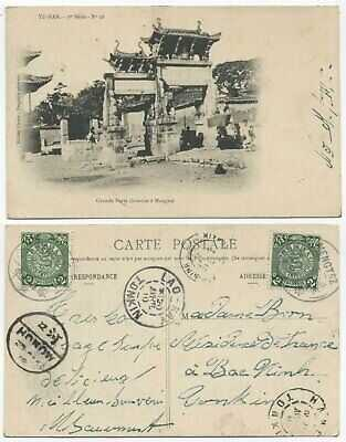 CHINA 1910 PICTURE POSTCARD MONGTZE CHINESE GATE TO INDOCHINA