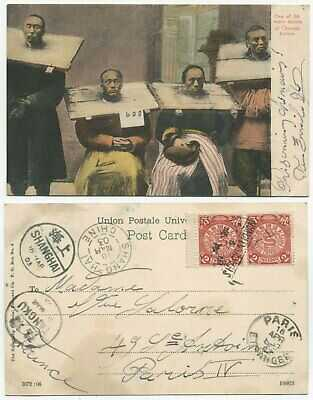CHINA 1903 USED PICTURE POSTCARD CHINESE PRISONERS TO FRANCE