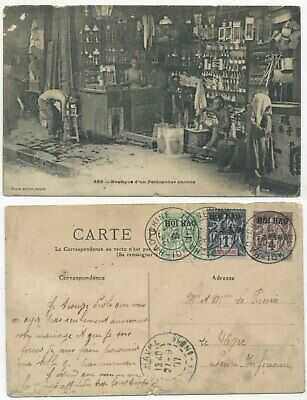 FRENCH POST IN CHINA HOI-HAO 1907 POSTCARD CHINESE TINSMITH´S SHOP