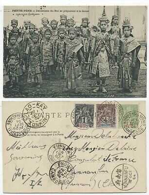 CAMBODIA / FRENCH INDO CHINA 1904 USED PICTURE POSTCARD ROYAL DANCERS TO CHINA