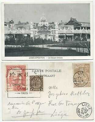 CHINA 1905 PICTURE POSTCARD w/ SPECIAL CANCEL EXPO LIEGE