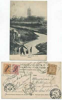CHINA 1908 RUSSIAN POST USED PICTURE POSTCARD VIEW OF LIAOYANG