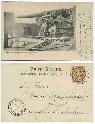 CHINA 1901 USED PICTURE POSTCARD CANNON AT TAKU FORT