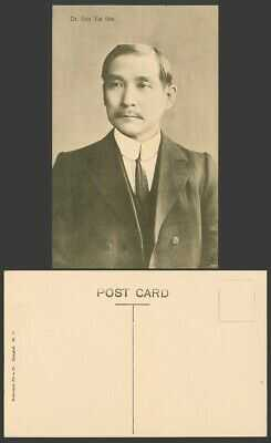 China Old Postcard Dr. SUN YAT-SEN - Chinese 1st First Provisional President 孫