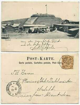 CHINA 1901 USED PICTURE POSTCARD TAKU FORT