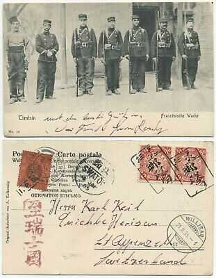 CHINA 1905 USED PICTURE POSTCARD FRENCH SOLDIERS IN TIENTSIN