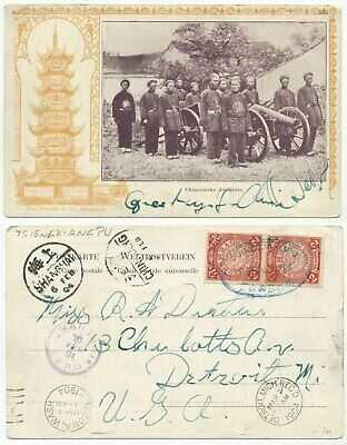 CHINA 1904 USED PICTURE POSTCARD CHINESE ARTILLERY