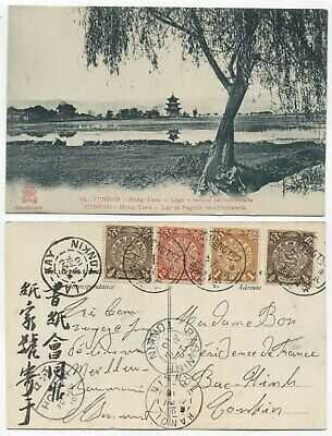 CHINA 1910 USED PICTURE POSTCARD MONG-TZEU PAGODA OF THE UNIVERSITY