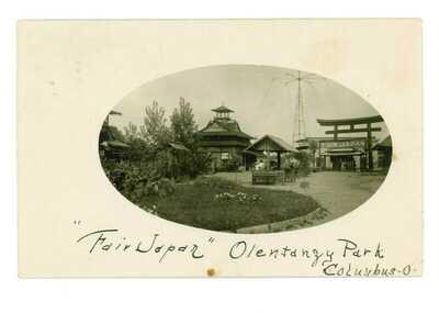 RPPC Fair Japan Amusement Park Entrance Olentangy Park Columbus, Ohio pm 1908