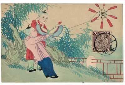 CHINA OLD POSTCARD HAND PAINTED 1900 - BOY WITH KITE-FLYING