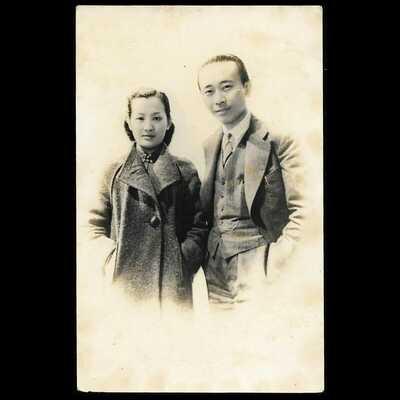 Real Photo Postcard Portrait of Chinese Couple. Unused