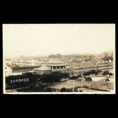 Real Photo Postcard Portrait a Place in China, Amoy Chipbee Studio