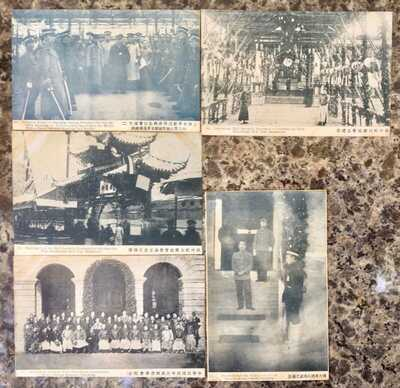 5 Antique Postcards Celebrating the Birth of the Republic of China circa 1912