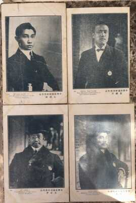 4 Antique Postcards Featuring the Founders of the Republic of China circa 1912