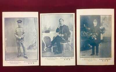 3 Antique Postcards Featuring the Founders of the Republic of China circa 1912