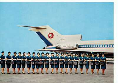 All Nippon airlines stewardess's & 727 @ Tokyo airport postcard