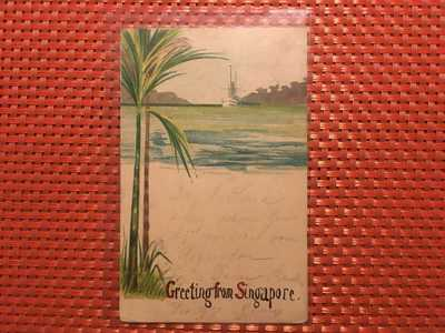 OFF PC Private Painting Greeting  Singapore 1901  Malaya