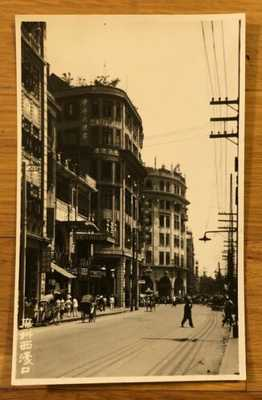 Hong Kong? Kowloon? Canton? China 1920s RPPC Postcard Street Central Hotel