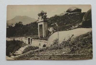 Old (vintage) HONG KONG postcard GATE LEADING TO SUNG WONG TAI  pub.Raphael Tuck