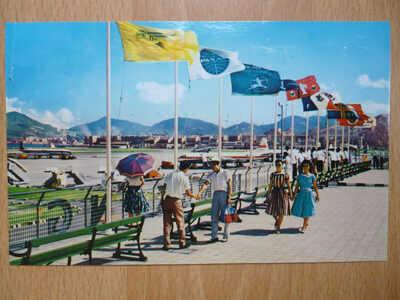 KAI TAK AIRPORT HONG KONG 1950's POSTCARD