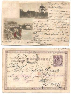 SINGAPORE MALAYA 1905 pre-cursor CPC Botanical Garden / Malays on Quay, to ITALY
