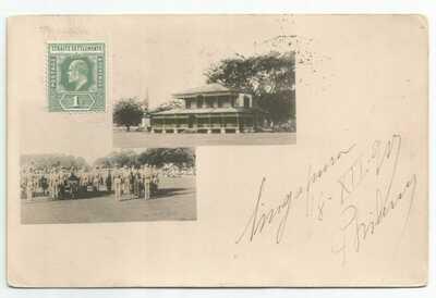 SINGAPORE MALAYA 1903 pre-cursor CPC Cricket Club / some parade, to Portugal