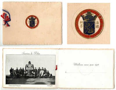 1938 SHANGHAI French Concession Municipality Police Greetings Card CHINA Tank
