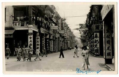 1950s HONG KONG Pakhoi Street Kowloon Yau Ma Tei PHOTO Postcard CHINA Hongkong