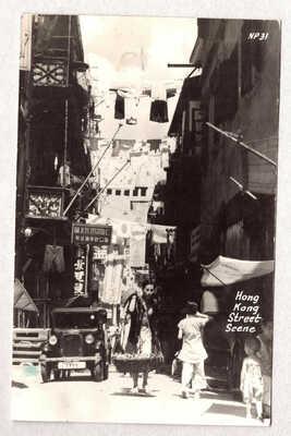 1948 HONG KONG Street Scene w/ signs / car used PHOTO Postcard CHINA Hongkong