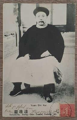 1907 CHINA Yuan Shikai Chinese Emperor used Postcard Tientsin Hongxian Shi Kai