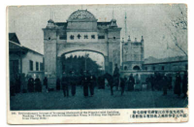 1911 NANKING Woosung Troops at Hupeh Guild Building Postcard CHINA Revolution