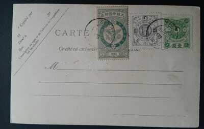 Korea old postcard. Missionary, Charles Aleveque . Seoul. Unusual post charge.