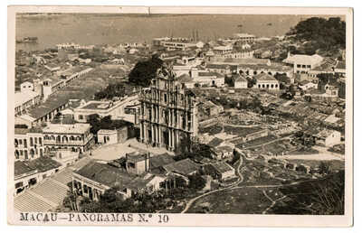 1935 MACAO St. Paul Cathedral Panorama used PHOTO Postcard CHINA Macau Hong Kong